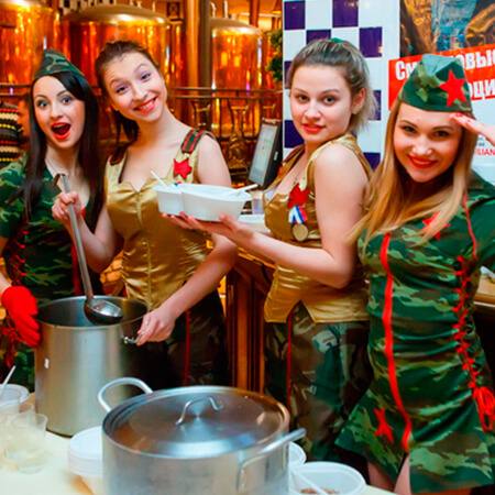 Корпоратив на 23 февраля в Казани
