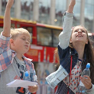городской квест для детей