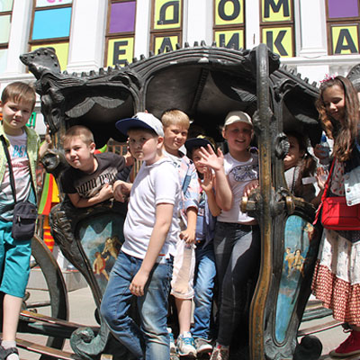 городской квест для детей шепард