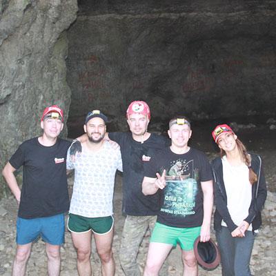 Юрьевская пещера