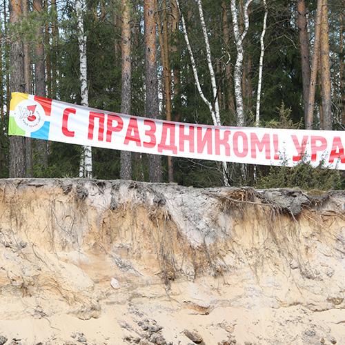 Майский Сплав в Казани